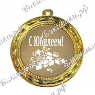 Медали<br>для праздника