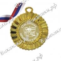 Медали<br>для детей и школьников