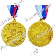 Медали<br>спортивные