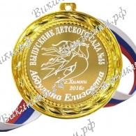 Медали на заказ для Выпускников Детского сада.