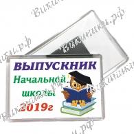 Магниты<br>для выпускников начальной школы