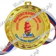 Медали<br>для Выпускников на заказ, цветные