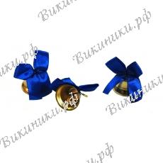 Колокольчик для выпускника с синей атласной  ленточкой
