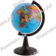 Глобус политический 12см на круглой подставке