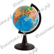 Глобус физический 12см на круглой подставке