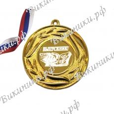Медаль для выпускника