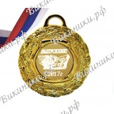 Медаль для выпускника 2021 года