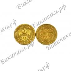 Монетки