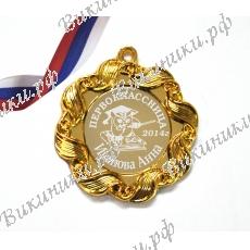 Медаль для первоклассницы на заказ