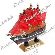 Корабль сувенирный малый «Трёхмачтовый»