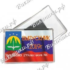 Магниты для Выпускников 2022, г.Ханты-Мансийск