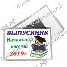 Магниты - выпускник начальной школы 2021г
