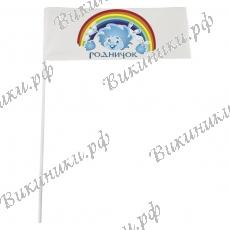 Флажки на заказ с логотипом