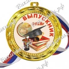 Медали Выпускникам 2022г - цветные
